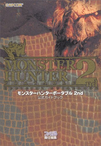 Image 1 for Monster Hunter Portable 2nd Official Guide Book