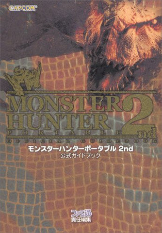 Image for Monster Hunter Portable 2nd Official Guide Book