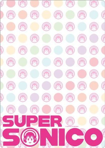 Image for Nitro Super Sonic - Sonico - Mousepad (Gift)