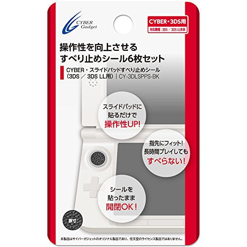 Image 1 for Cyber Slide Pad Seal for 3DS