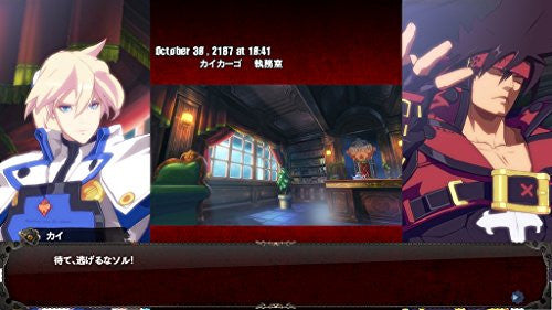 Image 6 for Guilty Gear Xrd -Sign-