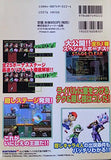 Thumbnail 2 for Nintendo All Star! Super Smash Bros. Strategy Guide Book / N64