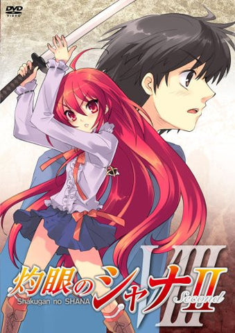 Image for Shakugan No Shana II Vol. 8 [Limited Edition]