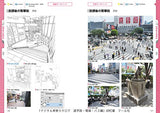 Digital Scenery Catalogue - Manga Drawing - Commuting to Schools, Bus Stops and Train Stations - Incl. CD - 8