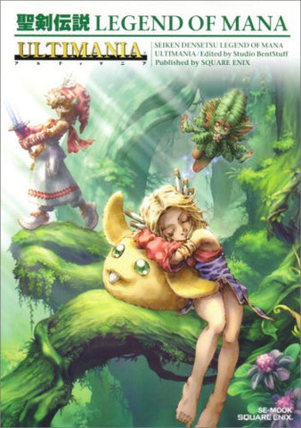 Image for Seiken Densetsu Legend Of Mana Ultimania