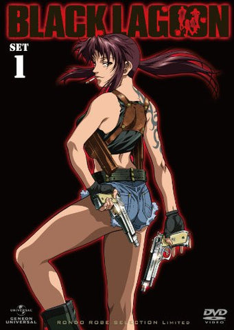 Image for Black Lagoon Set 1 [Limited Pressing]