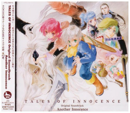 Image 1 for TALES OF INNOCENCE Original Soundtrack Another Innocence