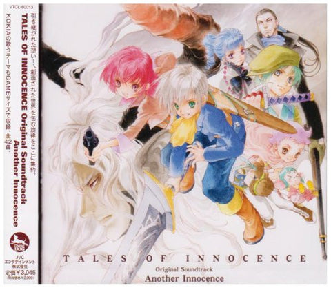 Image for TALES OF INNOCENCE Original Soundtrack Another Innocence