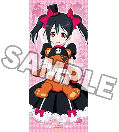 Image for Love Live! School Idol Project - Yazawa Niko - Towel (Bushiroad)