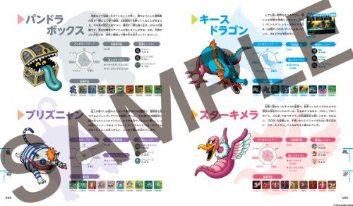 Image 2 for Dragon Quest   25th Anniversary Encyclopedia Of Monsters