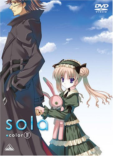 Image 1 for Sola Color.IV [DVD+CD Limited Edition]