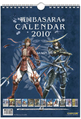 Image for Sengoku Basara - Wall Calendar - 2010 (I's Entertainment)