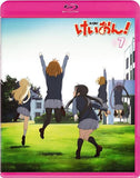 Thumbnail 1 for K-ON! 7 [Limited Edition]