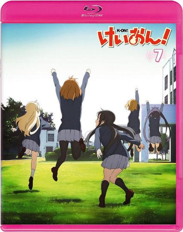Image for K-ON! 7 [Limited Edition]
