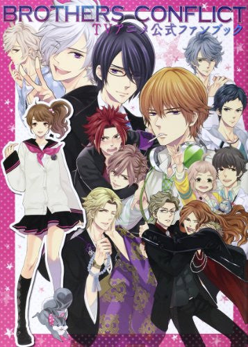 Image 1 for Brothers Conflict Tv Animation Official Fan Book
