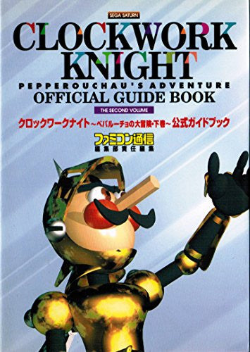 Image 1 for Clockwork Knight Official Guide Book Dai Bouken Gekan / Ss