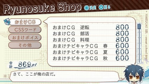 Image 2 for Hakuoki SSL: Sweet School Life