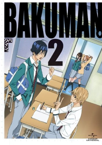 Image 2 for Bakuman 2 [DVD+CD Limited Edition]