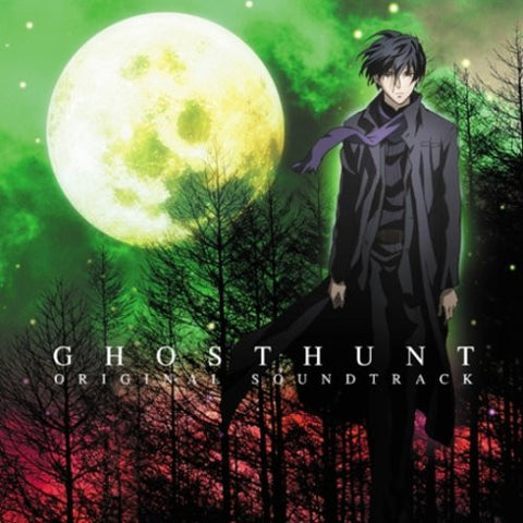 Image for Ghost Hunt Original Soundtrack