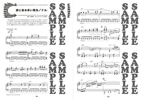 Image 6 for Monster Hunter Hunting Song Collection Piano Solo & Duet Score