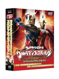 Ultraman The Live Series Ultra Seven 45 Shunen Kinen Ultraman Festival 2012 Set - 1