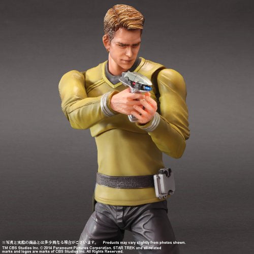 Image 4 for Star Trek Into Darkness - James T. Kirk - Play Arts Kai (Square Enix)