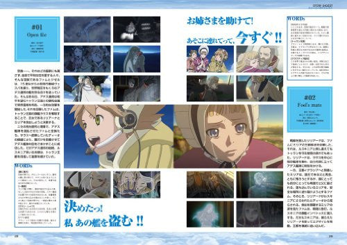 Image 2 for Last Exile: Gin`yoku No Fam   Aerial Log