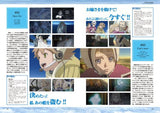 Thumbnail 2 for Last Exile: Gin`yoku No Fam   Aerial Log
