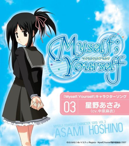Image 1 for Myself;Yourself Character Song Vol.3 – Asami Hoshino