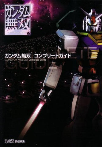 Image for Gundam Musou Complete Guide