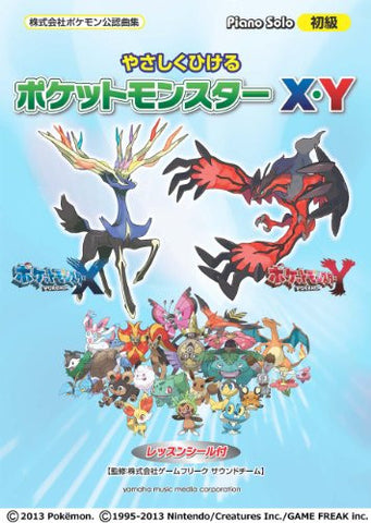 Image for Pocket Monsters Pokemon   X Y   Piano Score