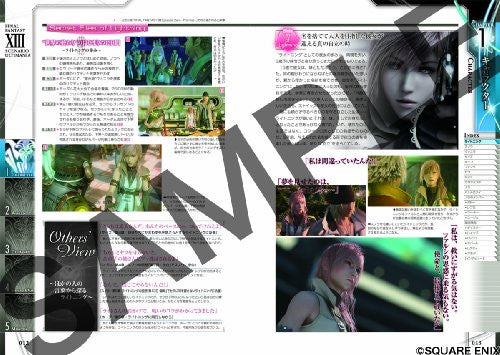 Image 3 for Final Fantasy Xiii Scenario Ultimania