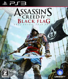 Assassin's Creed 4 Black Flag - 1