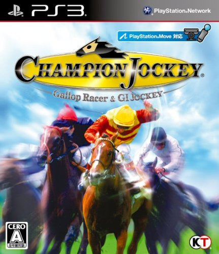 Image 1 for Champion Jockey: G1 Jockey & Gallop Racer