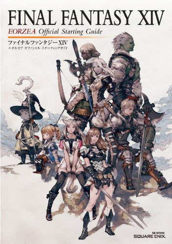 Image 1 for Final Fantasy Xiv Official Starting Guide