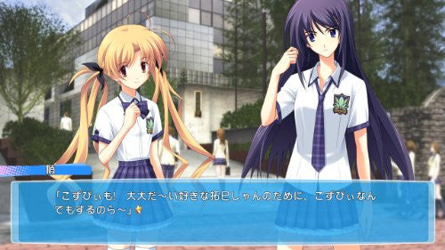 Image 2 for Chaos;Head Love Chu*Chu! [Limited Edition]