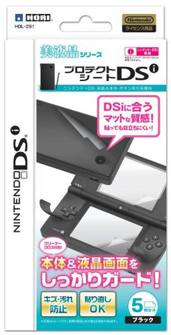 Image for Protect Sheet DSi (Black)