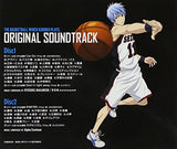Thumbnail 2 for THE BASKETBALL WHICH KUROKO PLAYS. ORIGINAL SOUND TRACK