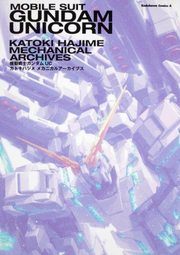 Image 1 for Gundam Uc Hajime Katoki Mechanical Archives Analytics Illustration Art Book