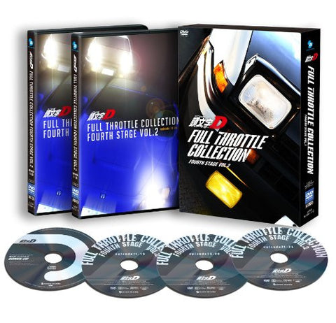 Image for Kashira Moji Initial D Full Throttle Collection Fourth Stage Vol.2 [3DVD+CD]