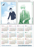 Thumbnail 2 for Kuroko no Basket - Comic Calendar - Wall Calendar - 2014 (Shueisha)[Magazine]
