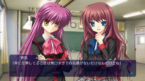 Image 6 for Little Busters! Converted Edition