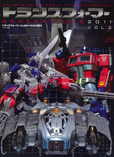 Image 1 for Transformers Generations 2011 Vol.2