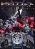 Thumbnail 1 for Transformers Generations 2011 Vol.2