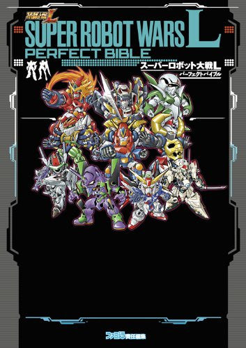Image 1 for Super Robot Wars L Perfect Bible Strategy Guide Book / Ds