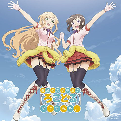 Image for Mirai Fanfare/Mirai Shoujotachi / Nagarekawa Girls
