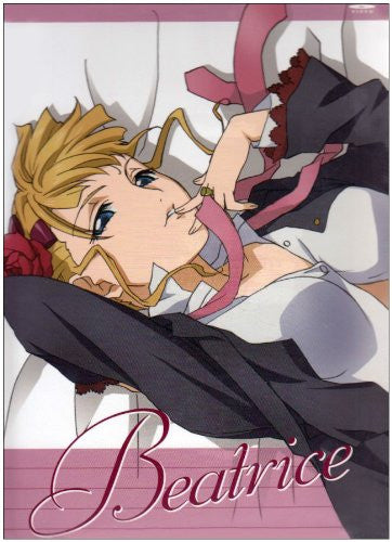 Image 1 for Umineko No Naku Koro Ni Note.05 Special Edition [Limited Edition]