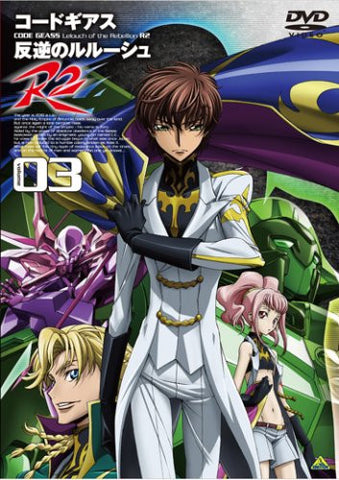 Image for Code Geass - Lelouch Of The Rebellion R2 Vol.03