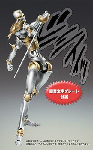 Image 6 for Jojo no Kimyou na Bouken - Stardust Crusaders - Anubis - Silver Chariot - Super Action Statue #51 - Second Ver. (Medicos Entertainment)