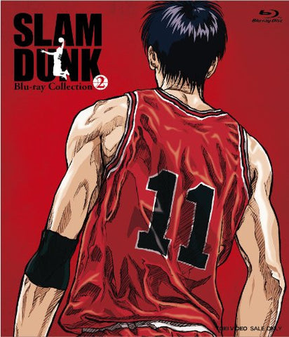 Image for Slam Dunk Blu-ray Collection Vol.2